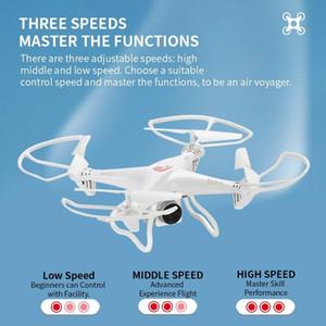 RC الطائرة بدون طيار أربعة الطائرات بدون طيار محور طائرات التحكم عن بعد مع UAV HD كاميرا الأطفال متعة لعبة التحكم عن بعد