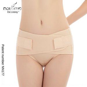 Reticolo nuovo parto pelvico Dai Lixiang respirabile nuovo tipo di produzione pelviccrotch dell'anca belt sezione di correzione di sollevamento cesareo