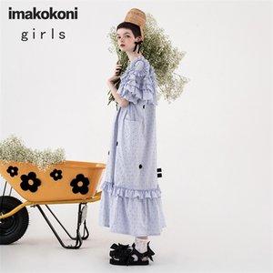 imakokoni original design small strawberry print summer fresh Japanese dress 20 summer new 2029140921