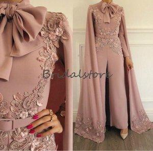 Blush rose Dubaï Abaya Robes de soirée Haute Cou Kaftan Muslim Pal Jumpsuit Robes Vêtements de soirée avec manches longues Perlée Formelle Cape 2021