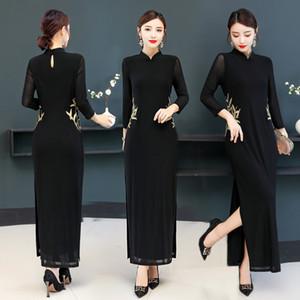 COIGARSAM 4XL Plus Size Cheongsam Embroidery Women dress New Vintage Mandarin Collar Mesh Dresses Black 1102