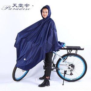 bOUuT poncho gear bicicleta bicicletas Capa de ropa de lluvia sola espesó extra grande impermeable nuevo adulto de una sola pieza paraíso poncho de lluvia