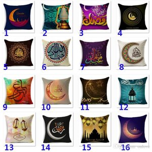 Muslim Pillow Case Cover Ramadan Decoration For Home Seat Sofa Cushion Cover Moon Lantern Throw Pillow Cover Eid Mubarak Decor DHL XD20269