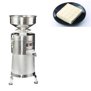 Soybean Juicer Blender Soy Milk Maker Grinding Machine Kitchen Household Grain Grinder AutomaticrStainless steel soymilk machine
