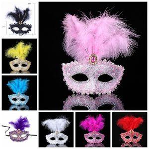 Mode Femmes Sexy Plume Masque de Noël Hallowmas Eye Masque vénitien Masquerade Dance Party Masques vacances avec plumes Perles DBC BH3990