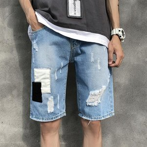 Men Denim shorts Rip Jeans Frayed Jeans Casual Pant Short Pant midi Loose Casual Shorts Men