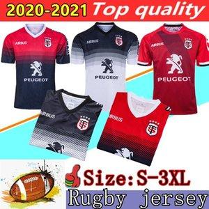 2020 새로운 스타드 Toulousain 슈퍼 럭비 유니폼 19 20 21 TOULOUSAIN 럭비 저지 성인 툴루즈 타이츠 Camiseta MAGLIA 럭비 셔츠