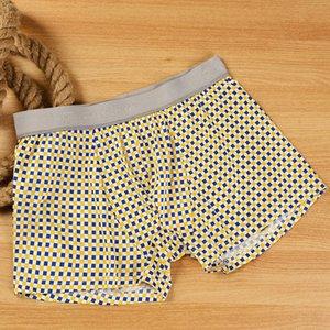K011 soie large bande en caoutchouc Boxer bande élastique taille des sous-vêtements de la mode masculine de soie sous-vêtements pour hommes boxeur