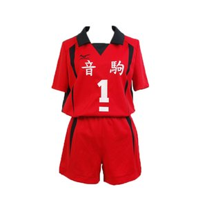 Haikyuu!! Nekoma High School Kenma Kozume Kuroo Tetsuro Volleyball Sportswear Team Cosplay Costumes fz0555