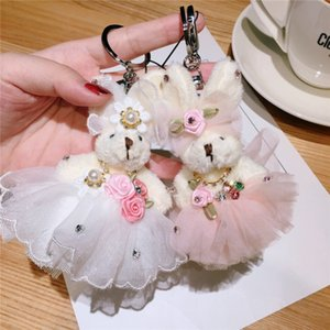 Couple Bear Plush Keychain Floral Cloth Small Pendant Toy Dolls Key Bag Pendants