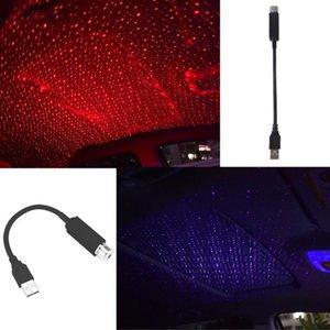 LED سقف السيارة ستار التوصيل والتشغيل سيارة المنزل والسقف رومانسية USB الخفيفة ليلة مليء بالنجوم السماء الأحمر الأزرق مصباح ديكور تأثيرات قابل للتعديل
