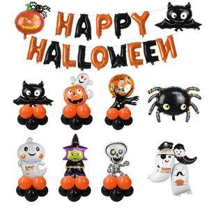 Happy Halloween воздушный шар украшения Мультфильм Фольга гелием воздушные шары для Halloween Party украшения Реквизит для дома и сада
