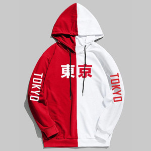 Fashion Trendy Two color Stitching Men Hoodies Casual Fleece Mens Sweatershirt 2019 New Autumn Winter Stranger Thing Hoodie T200828