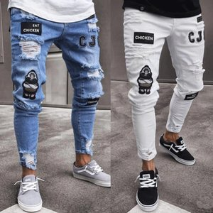 Blue White Mens Cool Designer Jeans Male Skinny Ripped Destroyed Stretch Slim Fit Hop Hop Pants With Holes Fashion Men Jeans Hot