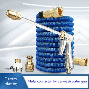 High Pressure Car Washer Gun Spray Adjustable Water Jet With 25FT 50FT 100FT Expandable Garden Hose Foam Pot Cleaning Water Gun
