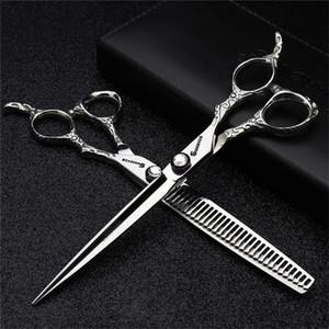 Profissional ciseaux de coiffure 440C 7inch cheveux Set professionnel Ciseaux de coupe de cheveux ciseaux coupe de cheveux