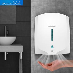 POLLOCK entièrement automatique Sèche-induction main intelligente chaude et froide Air Accueil Hôtel Salle de bains Sèche-main Machine de séchage