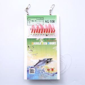 10 Fu shigua falsa luminosa cadena de la pesca gancho biónico cadena de pescado blanco gancho de Luminous falso cebo falso cebo