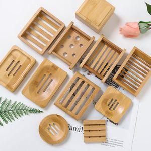 Soporte de plato de jabón de madera Platos de jabón de bambú natural simple Soporte de jabón de bambú simple Bandeja de placa de rack Redondo Caja cuadrada Contenedor