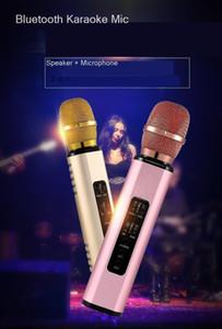 Wireless Bluetooth Karaoke Microphone Portable Handheld Karaoke Speaker Thanksgiving Day For Android iPhone iPad Samsung PC Cars Girls Boys