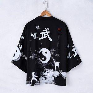 La primavera y el otoño del verano del nuevo juego de la manga kimono recortada chisme bata kimono camisa del juego Tang Tang cosechado suelta sleeveshirt