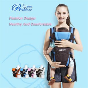 Beth Bear 0-30 Months Baby Carrier Kids Sling Front Facing Backpack Infant Multifunctional Pouch Wrap Baby Kangaroo New Carriers