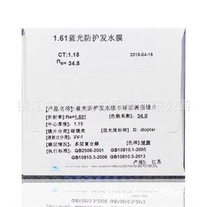 1.61 blu pellicola protettiva capelli luce lente asferica resina anti-calcolatore protettiva Occhiali Occhiali radiazione occhio miopia lente protezione fil