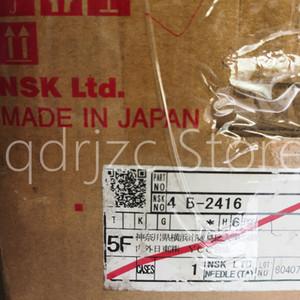 NSK full loaded needle roller bearing B-2416 38.1mm X 47.625mm X 25.4mm