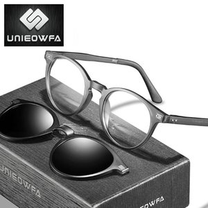 Round Retro Optical Glasses Frame Men Myopia Prescription Eyeglasses Frame Women Vintage Polarized Magnet Clip On Sunglasses
