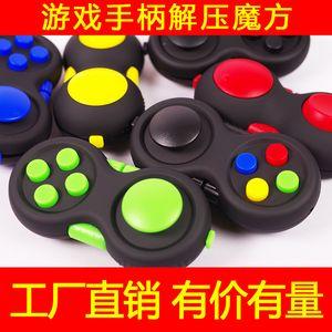 Children Toy Plastic Game Manden Multi Color Fidget Pad DecomPression Handle Toy for Baby Game Regalo