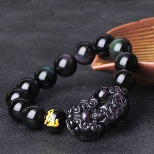 Природные радуги обсидиана глаз обсидиан 12 мужской и женский браслет знаки Собака Свинья зодиака браслет
