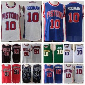 Männer JugendDetroitKolben10 RodmanChicagoBulls91 Rodman 73 Rodman Jahrganggestickte Jersey