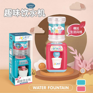 Children's Play House Toys Drinking Fountain Simulation Mini Water Dispenser Funny Drinking Fountain Education Play Toy For Kids