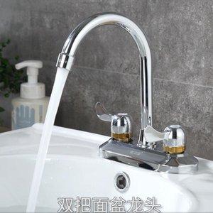 Herren-Designer Gürtel Kupfer-Küche-Bassin heißes und kaltes Wasser-Hahn-Schalter diplopore 3-Loch Waschbecken Kitchen Sink Vanity Wanne Heißes und kaltes Wa