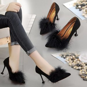 High Heel Women's Fine Heels 2020 Spring and Autumn New Korean Woolen Shoes Pointed Pointed Wild Shoes Black Work Shoes Women