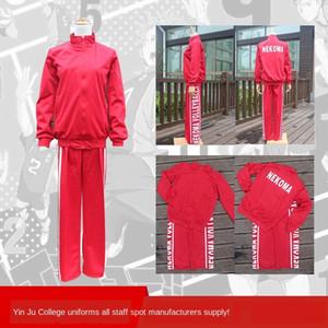 voleibol Soul Man Xuan adolescente equipe Yin Soul Men Xuan uniforme Ju High School de Yin Jusolitary garra moagem equipe cosplay uniforme cJ6g8 cJ
