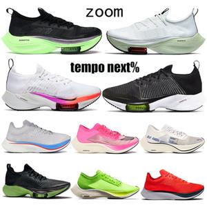Zoom Alpha nouveau voler tempo formateur suivant% électrique noir vert chaussures de course pour homme femmes tricot maille pastèque 4% baskets sport pourpre bright