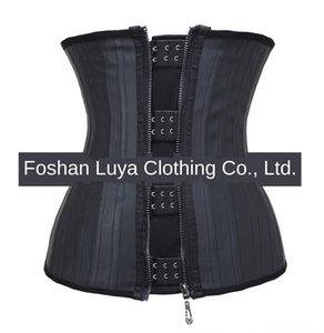 BMkGZ New 25-piece steel-Bone corset body-shaping rubber Palace clothing latex latex waist seal abdominal belt body-shaping