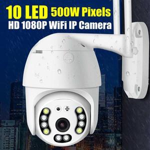 8X Optical Zoom WIFI IP Camera 5MP 1080P HD PTZ Dome Night Vision Two-way Audio Waterproof Wireless Mini Camera