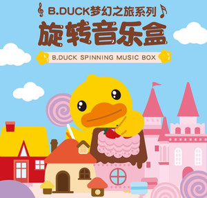 Duck Small Yellow Duck Music Box Dream Journey Rotating Blind Box Capsule Toy Hand Office Decoration Trendy Play 9 styles Doll Toys