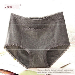 BZI55 Kadın sızdırmaz sıcak Palace, dönem adet fizyolojik iç çamaşırı pamuk Sıcak pantolon Sıhhi pantolon sıhhi pantscrotch adet tarihine
