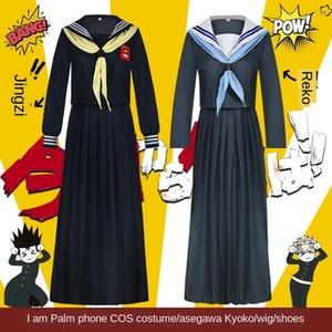 dDIWY Man Yi Shang Jing Zi zaochuan coswear suis un grand frère JK uniforme le même costume Shang Zao Chuan cosplay Jing nai nai am Hashimoto Huan