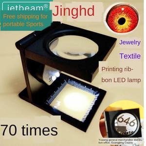 70-fach Lupe mit LED-Lampe Metall Taube Auge HD Photo Textildruck Schmuck Schmuck Taube Display Spiegel