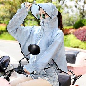 5swyt FOxdX 전기 자동차 대형 선 스크린 의류 야외 단색 전기 자전거 자전거 순환 고리 새로운 자외선 차단제 의류 자전거 쉬