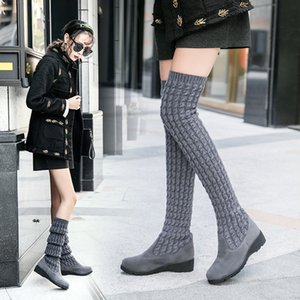 Autumn and winter hot sale women's knitted wool high-tube over-the-knee stretch boots thick-soled wedge women's boots