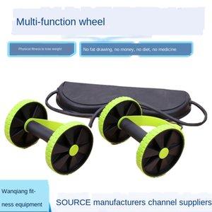 roue musculaire abdominale double roue multi-fonctionnelle trainingfitness musculaire abdominale pour femme de l'équipement de matériel de fitness
