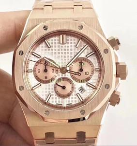 럭셔리 41mm 26331 18K 로즈 골드 스테인레스 스틸 팔찌 크로노 그래프 7750 무브먼트 자동 날짜 남성 시계