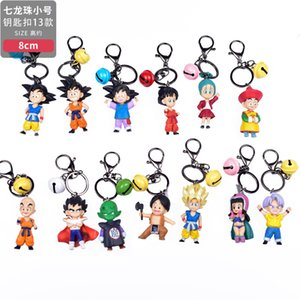 New 13Style Suit Ball Garage Kit Pendant Keychain Sun Wukong Vegeta Frisha Doll Toy Car Pendant Keychain Wholesale
