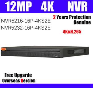 12MP NVR5216-16P-4KS2E NVR5232-16P-4KS2E 16 32 채널 네트워크 비디오 레코더 4K H.265 증서 교체 NVR5216-16P-4KS2 NVR5232-16P-4KS2