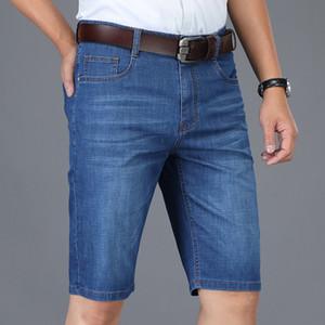 Été short en denim mince Nine neuf Shorts pantalons longueur cheville hommes perdent pantacourt droite casual denim sept points hauts de hauts hommes